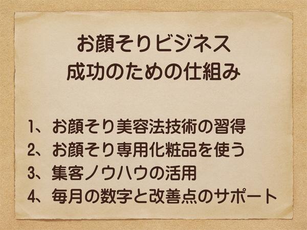 20170718_9.jpg