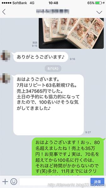 20170810_2.jpg
