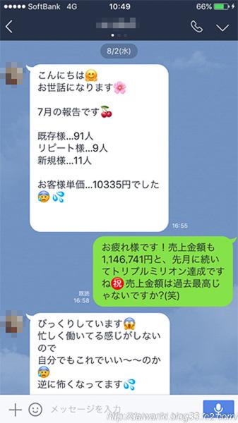 20170810_3.jpg