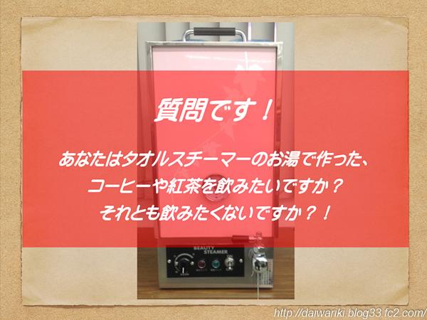 20170810_6.jpg