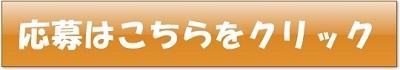 button_001_2017051710582461e.jpg