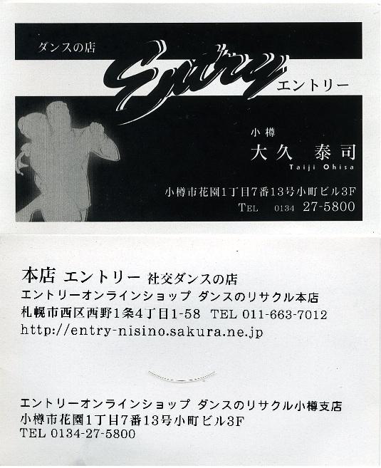 20110918ENTRY15-1.jpg