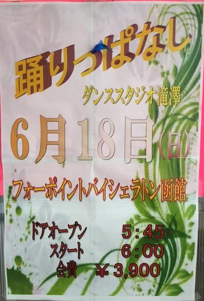 20170618takizawa.jpg