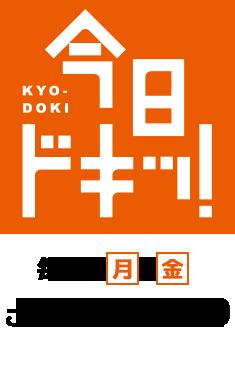 logo-slider.png