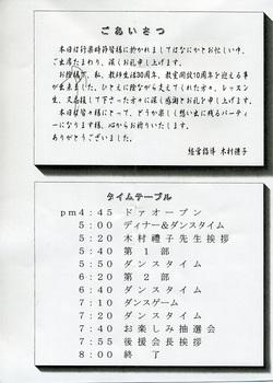 m_20111030kimura2-96f36.jpg