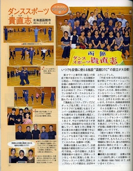 m_201201danceview-2.jpg
