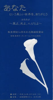 m_20120219miyazaki1.jpg