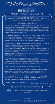 m_20120219miyazaki4-e6816.jpg