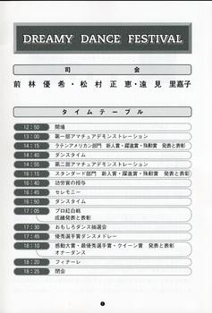 m_20120325DDF3.jpg