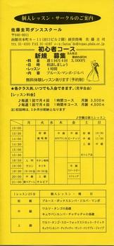 m_20120923satou4.jpg
