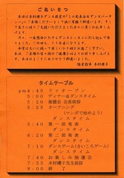 m_20121028kimura3-849ec.jpg