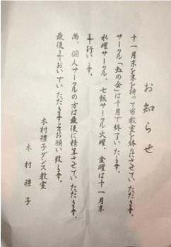 m_201211028kimura1-6eade.jpg