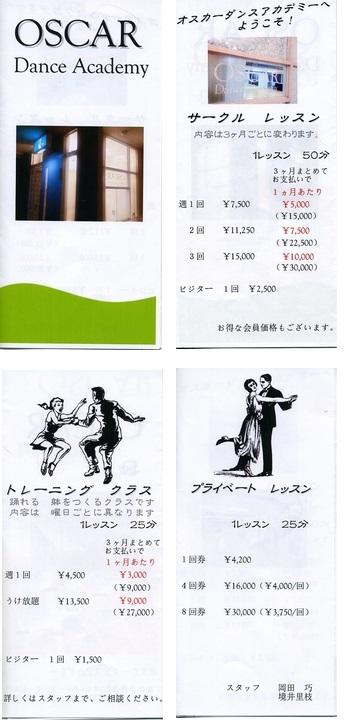 m_201212osuka1.jpg