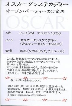 m_20130123oscar.jpg