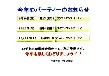 m_201302nakazawa.jpg