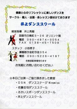 m_20130310koike3-09cf5.jpg