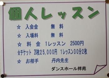 m_201310syouen2-f4504.jpg