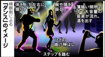 m_20131110asahi.jpg