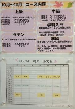 m_osucasukezyu.jpg