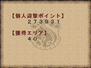 mhf_20170913_000519_206.jpg