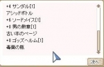 bokudokiⅣ07