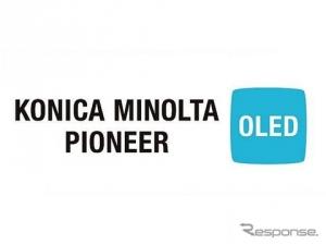 KonicaMinolta Pioneer OLED logo_image1
