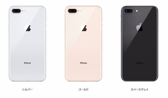 Apple_iphone8_color-variation_image1.jpg