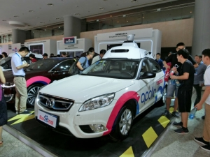Baidu_auto_car_image1.jpg