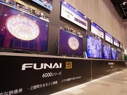 Funai_TV_image1.jpg