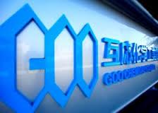 GOO-CHEMICAL_logo_image1.jpg