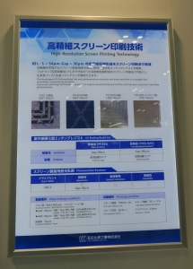 GOO-Chem_screen-printing_image1.jpg
