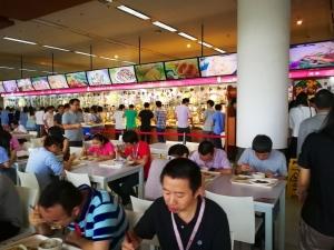 Huawei_campus_image3.jpg