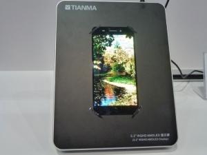 SID2017_Tianma_3_image1.jpg