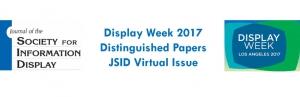 SID2017_logo_image1.jpg