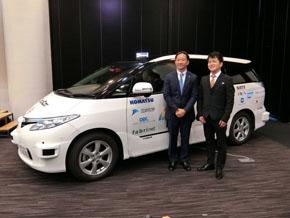 ZMP-Hinomaru_auto-taxi_image1.jpg