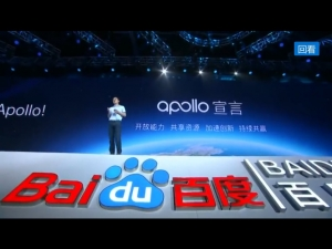 baidu_apollo_project_conf_image1.jpg