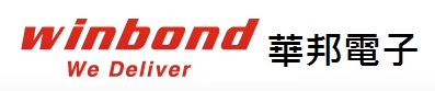 winbond_logo_image1.jpg