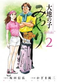 miyari22 (1)
