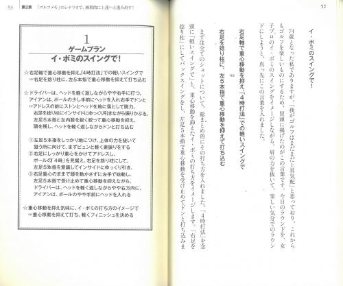 syougai33.png