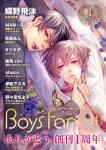 boysfan14.jpg