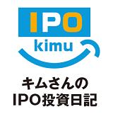 IPOキムさんロゴ