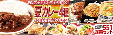 ヒロセ通商FX取引でノルマ達成!