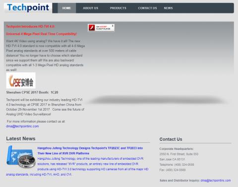 テックポイント・インク(6697)IPO新規上場承認