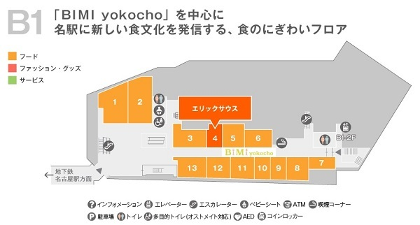 erick south Nagoya 01
