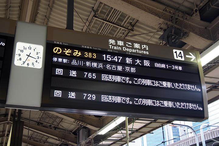 201170813_tokyo-01.jpg