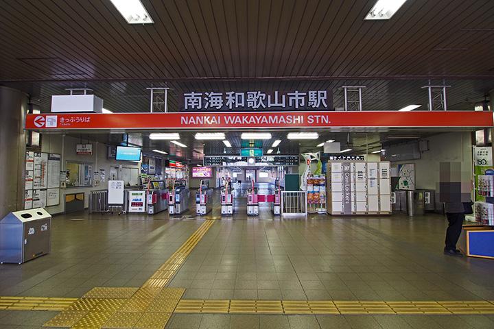 20170618_wakayamashi-03.jpg