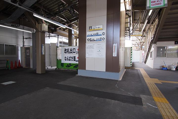20170618_wakayamashi-06.jpg