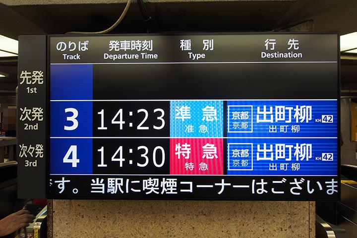 20170625_yodoyabashi-01.jpg
