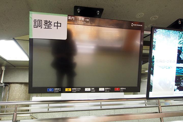 20170625_yodoyabashi-03.jpg