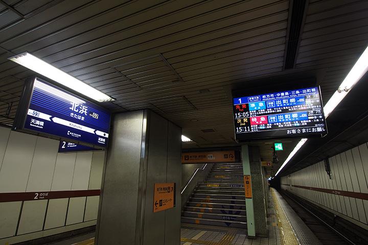 20170730_kitahama-01.jpg